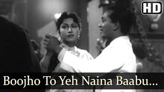 Boojho To Yeh Naina Baabu | Mr & Mrs. 55 Songs | Guru Dutt | Madhubala | Geeta Dutt | Filmigaane