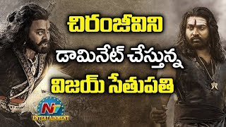 Download Chiranjeevi Not Ready To Make Any Change In Sye Raa Narasimha Reddy | Movie Mixture | NTV Mp3 and Videos
