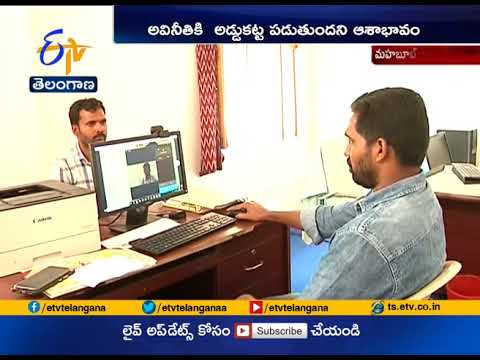 Registration Offices Will Start In Mandal | From June 2 | Across State