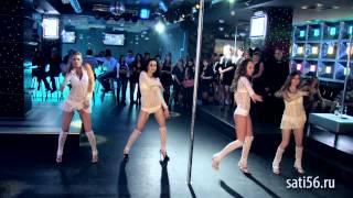 Стрип-танец,  Erotic Dance