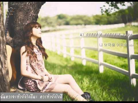 [THAI SUB] Juniel - 다음날 (The Next Day)