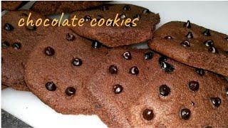 Chocolate cookies 🍪 |Homemade chocolate biscuits|  hide & seek biscuits.#cookies #justyummm