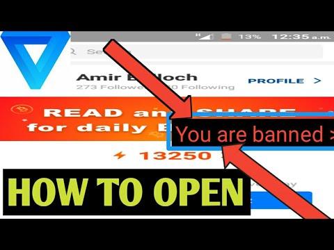 How To open Pivot Banned Account   Pivot Banned account Ko open krnay ki Appeal kese kren
