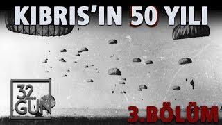 Kıbrıs'ın 50 Yılı 3. Bölüm | 32.Gün Arşivi