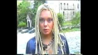 Сигнално жълто 03 07 2005