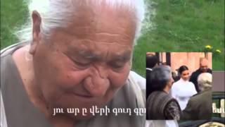 Հհկ տատիկ - Քիմ Քարդաշյան (music by Sayat Harutyunyan)