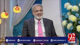 subh e noor hazrat sakhi sarwar ra 18 02 2017 92newshdplus