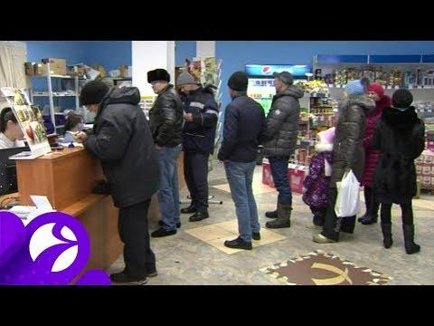 На Ямале оплатить услуги ЖКХ теперь можно в любом отделении почты России
