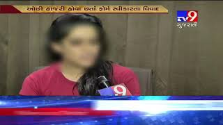 Ahmedabad: Case of thrashing HoD of Life Science dept; Student alleges HoD of harassing her- Tv9