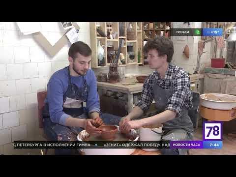 """""""Полезное утро"""" о профессии гончара"""
