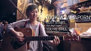 ตุ๊กตา จมาพร Lost Star & You
