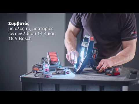 Bosch Φακός Προβολέας Επαναφορτιζόμενος Led 1900lm GLI 18V-1900 0601446400