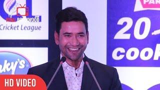 Nirahua ( Dinesh Lal Yadav ) From | Bhojpuri Dabanggs | Full Speech at CCL 2016