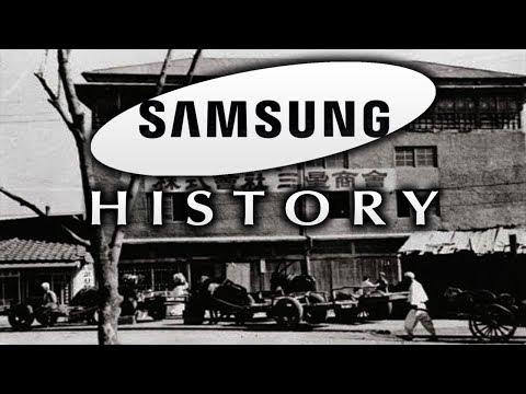 History of Samsung | सैमसंग का इतिहास