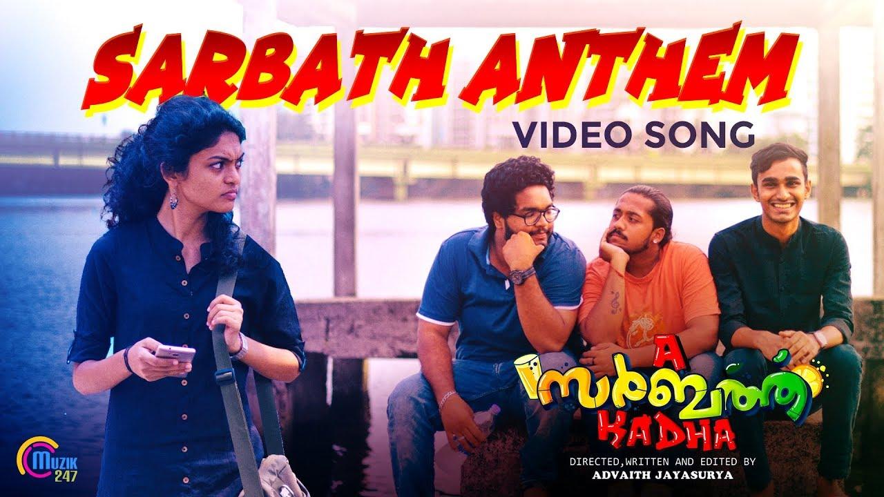 Sarbath Anthem Video Song | A Sarbath Kadha | Dulquer Salmaan | Advaith Jayasurya | Krishna Raaj