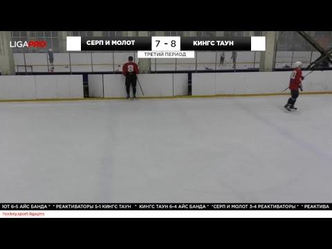 Шорт хоккей. Дневной турнир. Лига Про. 27 декабря 2018 г