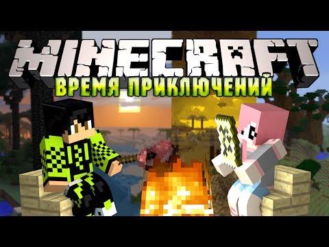 Minecraft - ДИАНА ВОРОБУШЕК (Серия 84)