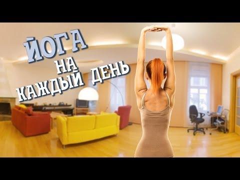 GYMNASTICS on Workplace (office workout)! Exercises and Tipsиз YouTube · С высокой четкостью · Длительность: 6 мин33 с  · Просмотры: более 45000 · отправлено: 29.11.2014 · кем отправлено: TGYM - Best Fitness Channel