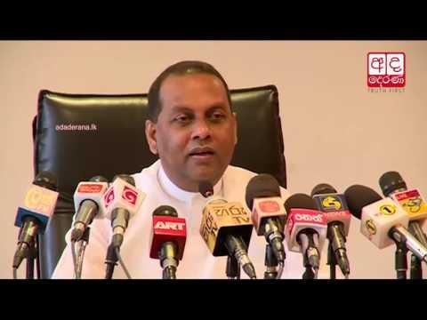 Ceylon Fisheries Corporation looking for investor - Amaraweera