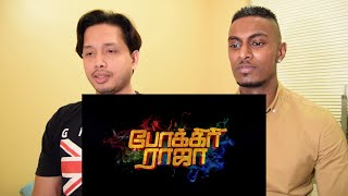 Pokkiri Raja | Trailer Reaction and Review | Stageflix