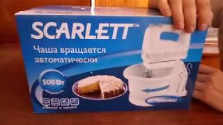 Розпакування міксера SCARLETT SC-HM40B02 з Rozetka.com.ua
