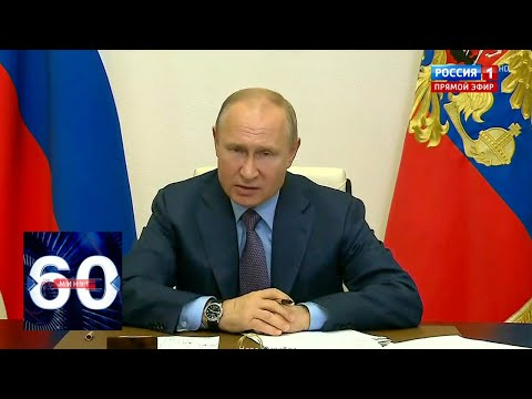"""""""Мы что, должны из соцсетей о ЧП узнавать?"""" Путин отчитал чиновников за катастрофу в Норильске"""