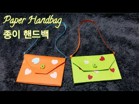 DIY Paper Craft Bag: Make Handbag with Color Paper / 핸드백 #Origamipaper 01