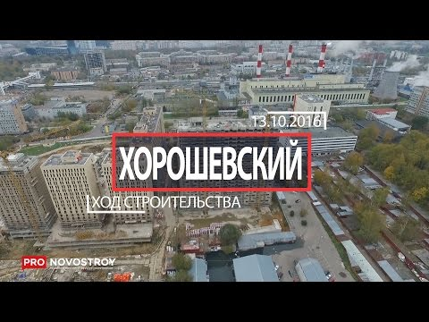 новостройки москвы сзао 2016