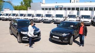 Кроссовер для мамы Geely Atlas vs Range Rover Evoque | Это ваша машина | Это ваша машина