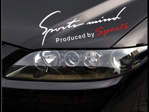 Наклейка на авто Sports mind produced by sports