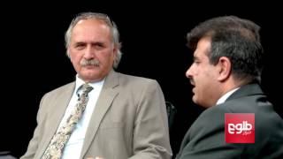 GOFTMAN: Hurdles Before Democracy In Afghanistan Discussed