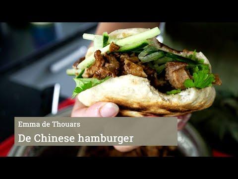 ChinaBurger