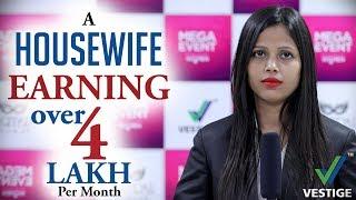 Women Empowerment Videos | A Housewife Earning Over 4 Lakhs Per Month | Hindi Motivational Speech