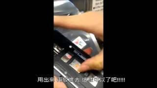 [Zenfone2] ZE551ML 台灣大哥大NFC悠遊卡 實測囉!!