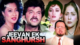 Jeevan Ek Shangharsh (1990) Hindi Movie | Anil Kapoor | Madhuri Dixit | Bollwyood Drama
