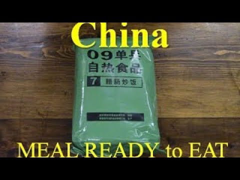 MRE Review: Chinese PLA Meal Ready to Eat, Menu #7 ~Marinated Sausage~