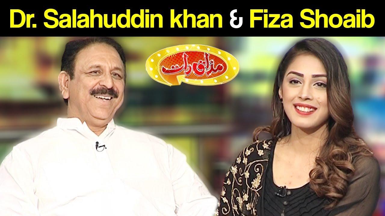 Download Salahuddin Khan & Fiza Shoaib - Mazaaq Raat 29 May 2018 - مذاق رات - Dunya News