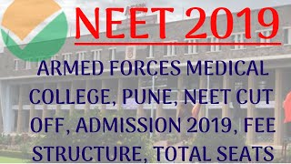 Armed Forces Medical College, Pune, NEET Cut Off, Admission 2018, Fee Structure, Total Seats