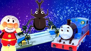 Thomas & Friends Toy Giant Beetle★Traffic accident railroad crossing! Plarail Accidents will happen