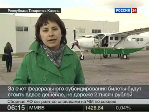 Билет на самолет от 300 рублей: над Поволжьем взлетает Cessna
