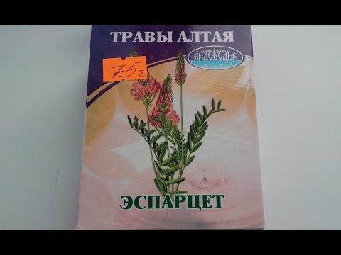 "Трава ""Эспарцет"" для мужского гормона Тестостерон"
