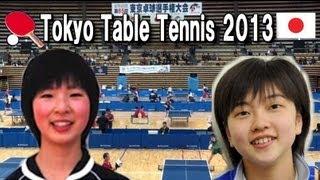 石川梨良(JOCエリ-トアカデミー・東 京) vs 石田 葵(ミキハウスJSC...