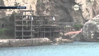 В Неаполе на глазах у туристов взорвали отель