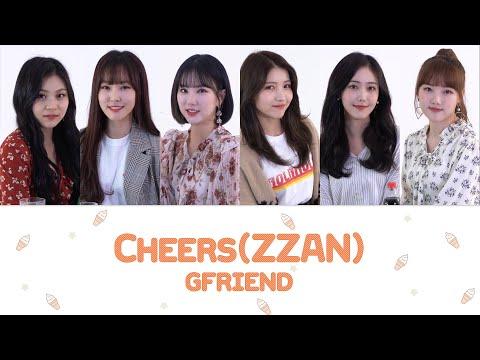 여자친구(GFRIEND) - 짠(ZZAN) Real Lyrics Eng/Rom/Han/가사 by 아이돌리스트