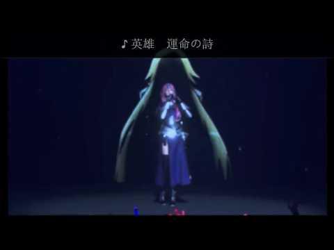 EGOIST -  Eiyuu Unmei No Uta (Live)