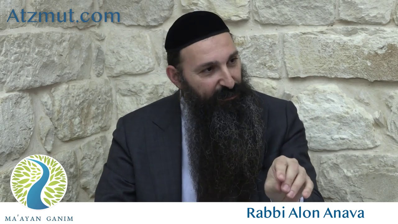 Elul Teshuvah Guide   Day #17    To whom should I be grateful      Rabbi Alon Anava