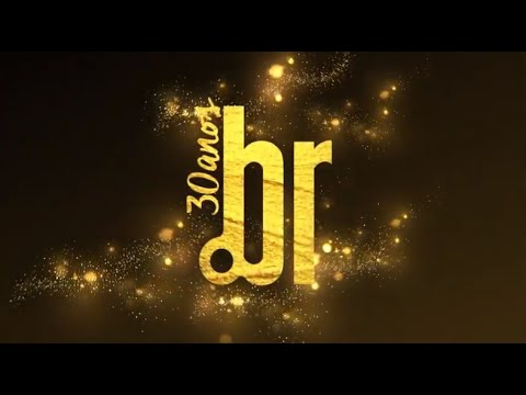 .br domain 30th anniversary (English Subtitles)