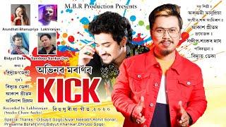 Kick Assamese Song Download & Lyrics