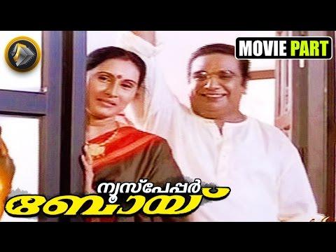 "Malayalam Movie News Paper Boy scene | Song 'venal..."""