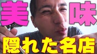 【ハワイ】めちゃくちゃ美味い150点!!  PHO nina(フォー・ニナ)